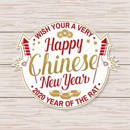 Happy Chinese New Year sticker design. Vector. Chinese New Year patch or greeting card. Chinese sign with gold sycee , coin and firework rocket. Banner for website template Banque d'images - 131699151