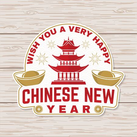 Happy Chinese New Year sticker design. Vector. Chinese New Year patch or greeting card. Chinese sign with china house and gold sycee. Banner for website template Illustration