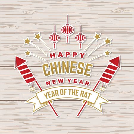 Happy Chinese New Year sticker design. Vector. Chinese New Year patch or greeting card. Chinese sign with lanterns and firework rocket. Banner for website template