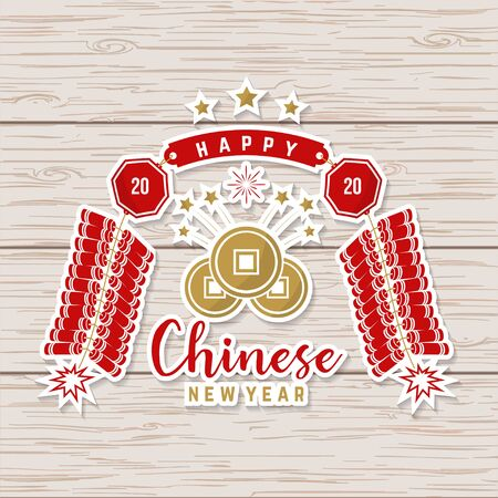 Happy Chinese New Year sticker design. Vector. Chinese New Year patch or greeting card. Chinese sign with red fire cracker and sakura. Banner for website template Çizim