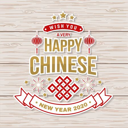 Happy Chinese New Year sticker design. Vector. Chinese New Year patch or greeting card. Chinese sign with lanterns and firework.