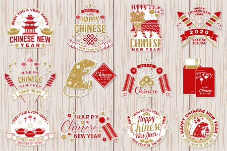 Set of Happy Chinese New Year sticker design. Vector. Chinese New Year patch or greeting card. Bundle of sticker design with rat , loin, lanterns and firework rocket silhouette. Standard-Bild - 131825173