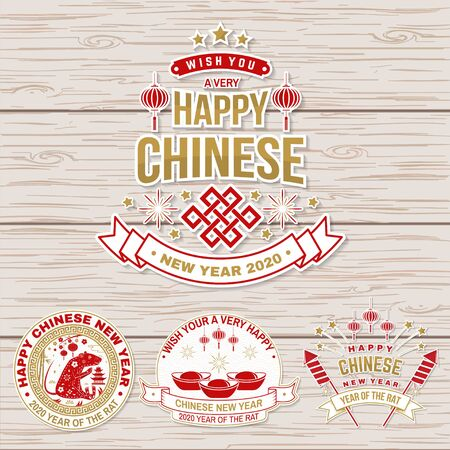 Set of Happy Chinese New Year sticker design. Vector. Chinese New Year patch or greeting card. Stock Vector - 131825207