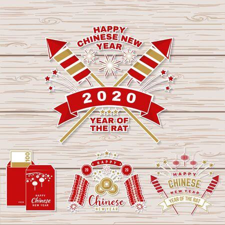 Set of Happy Chinese New Year sticker design. Vector. Chinese New Year patch or greeting card.