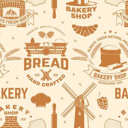 Bakery shop seamless pattern or background. Vector. Seamless bakery pattern with with rolling pin, windmill, wheat ears silhouette. Bakery shop texture.