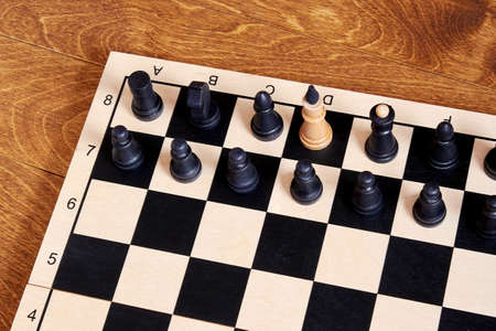 Conceptual image of a traitor and spy in government based on chess pieces. Symbol and concept of a spy and double agent