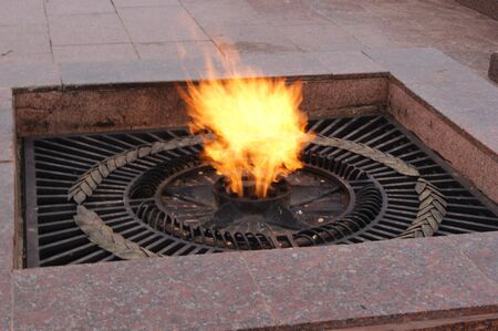 ail: eternal fire