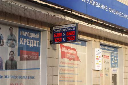 exchange rate: exchange rate Editorial