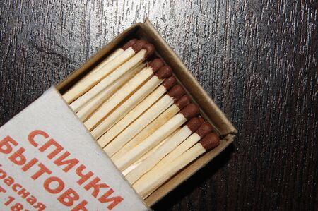 safety: safety match Stock Photo