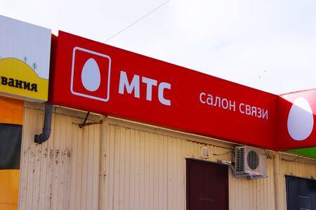 company: mtc company