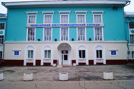 electromechanical: Cheboksary electromechanical college