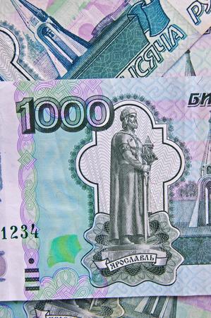 rubles: rubles