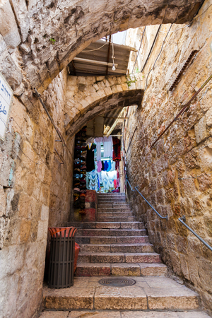 jewish home: A street in the old town of Jerusalem. Armenian Quarter. Jewish Quarter. Travel to Israel. Photo in old color image style.