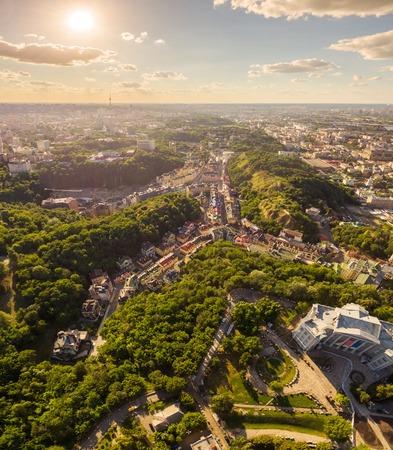 kiev: Kiev City skyline aerial view.