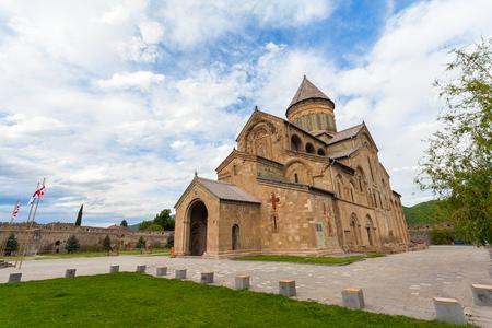 Svetitskhoveli Cathedral in Mtskheta on the Sunset, Georgia