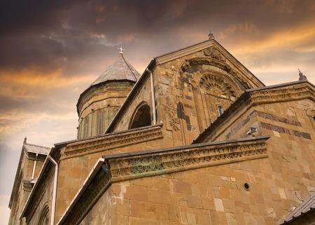 Svetitskhoveli Cathedral in Mtskheta on the Sunset, Georgia. Details of the facade