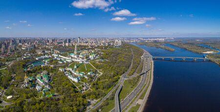 Aerial view of Kiev-Pechersk Lavra monastery, Ukraine Reklamní fotografie