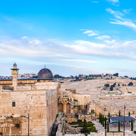 Dung gate of the old city and Al-Aqsa Mosque. Travel to Jerusalem. Israel.
