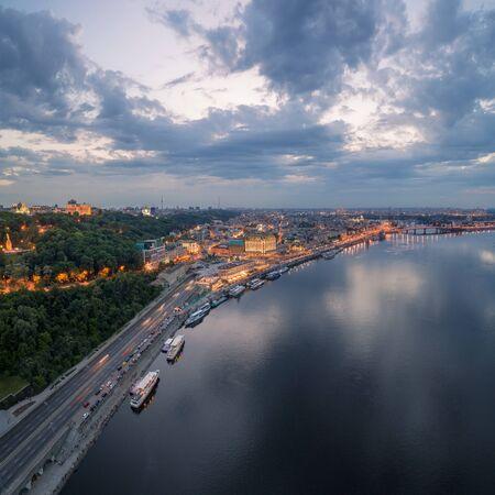 Kiev night city , Ukraine Reklamní fotografie - 124709969