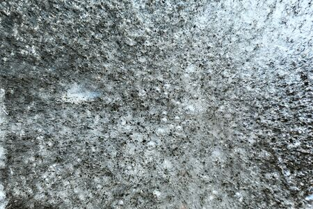 Frozen ice texture 免版税图像