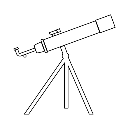 Telescope  it is the black color icon .