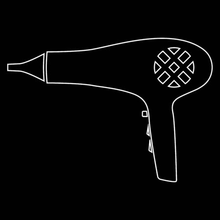 Blow dryer . Hair dryer it is white color path  icon . Illustration