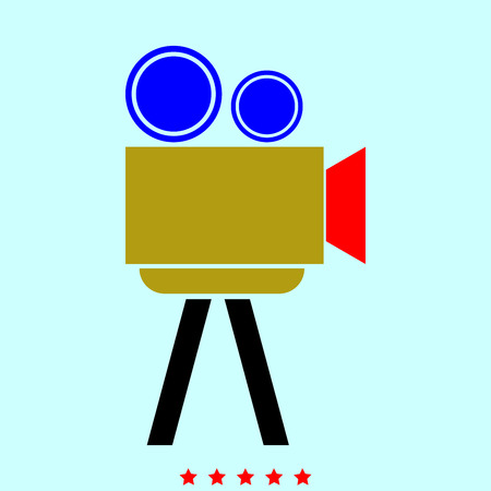 Cinematograph it is color icon . Simple style . Illustration