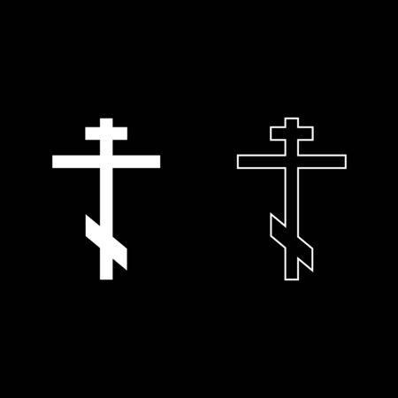 Cross eight-pointed of Greek-Catholic orthodox icon set white color vector illustration flat style simple image. Ilustracja