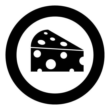 円ベクトルイラストのピースチーズブラックアイコンが分離