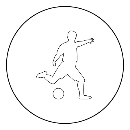 Footballer icon black color in circle or round vector illustration