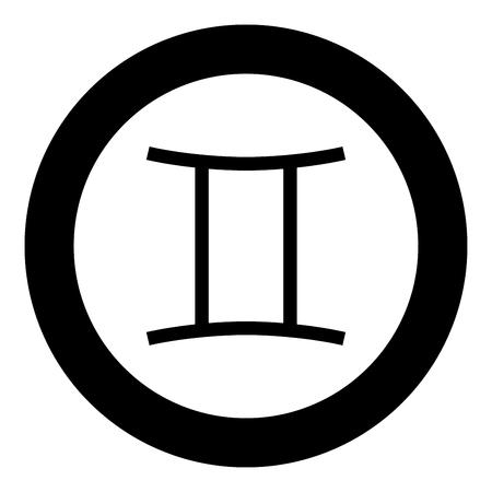 Twin symbol icon black color in round circle vector illustration