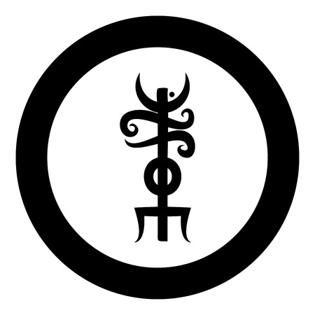 Name Odin rune Rune hide the name of Odin galdrastav icon black color vector in circle round illustration flat style simple image