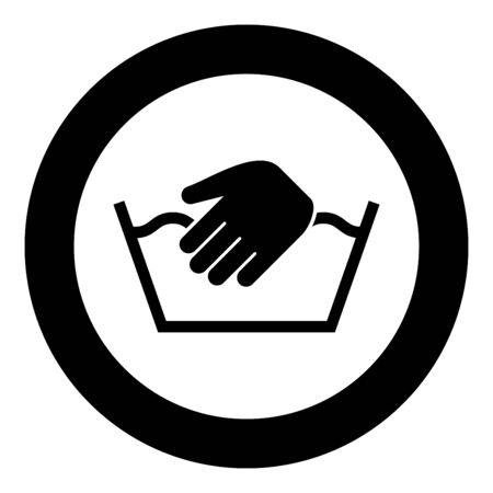 Only manual wash Clothes care symbols Washing concept Laundry sign icon in circle round black color vector illustration flat style simple image