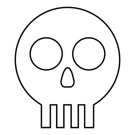 Human skull Cranium icon outline black color vector illustration flat style simple image