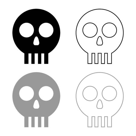 Human skull Cranium icon outline set black grey color vector illustration flat style simple image  イラスト・ベクター素材