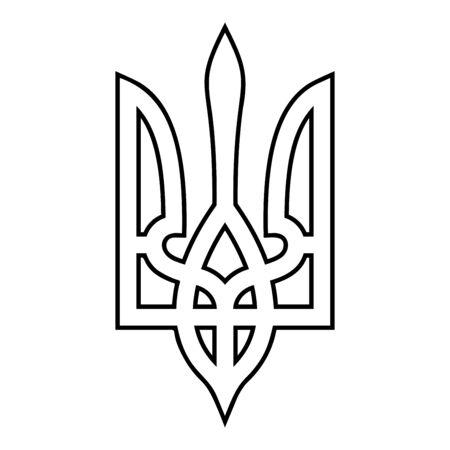 Coat of Arms of Ukraine State emblem National ukrainian symbol Trident icon outline black color vector illustration flat style simple image