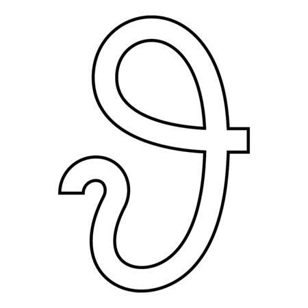 Theta greek symbol Teta Zeta icon outline black color vector illustration flat style simple image