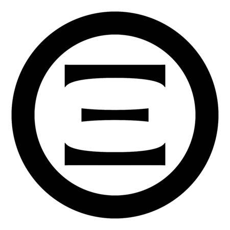 Ksi greek symbol capital letter uppercase font icon in circle round black color vector illustration flat style simple image Illustration