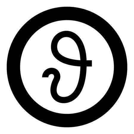 Theta greek symbol Teta Zeta icon in circle round black color vector illustration flat style simple image Ilustração