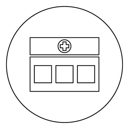 Hospital Clinic Medical building icon in circle round outline black color vector illustration flat style simple image Ilustracja