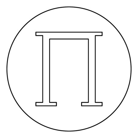 Pi greek symbol capital letter uppercase font icon in circle round outline black color vector illustration flat style simple image