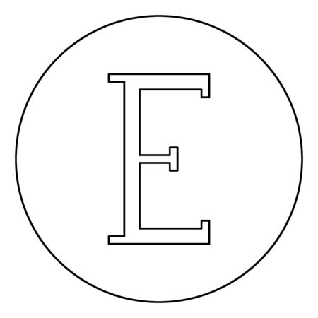 Epsilon greek symbol capital letter uppercase font icon in circle round outline black color vector illustration flat style simple image