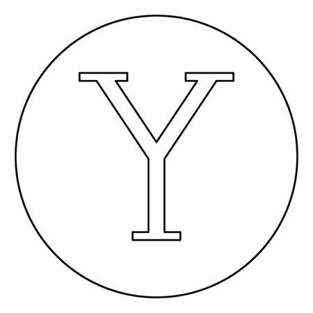 Upsilon greek symbol capital letter uppercase font icon in circle round outline black color vector illustration flat style simple image Illustration