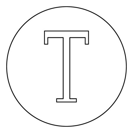 Tau greek symbol capital letter uppercase font icon in circle round outline black color vector illustration flat style simple image