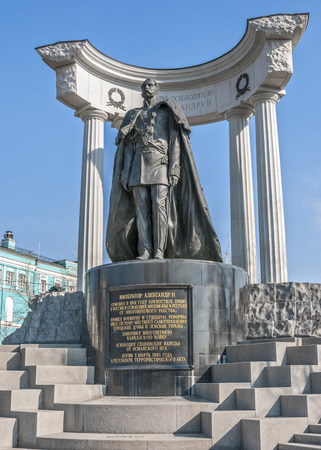 the liberator: Russia, Moscow . Monument to Alexander II Liberator - a monument to the Russian Emperor Alexander II in Moscow in the square near the Cathedral of Christ the Savior