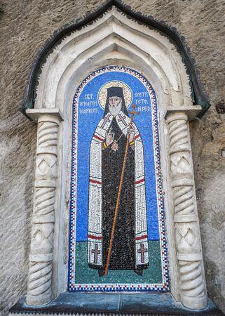 assumption: Bakhchisaray , Crimea , Russia . Holy - Assumption Orthodox cave Monastery . Icon Metropolitan Ignatius , abbot of the monastery , canonized saints of God in 1997. Stock Photo