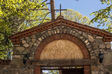 sacral: Georgia, Kakheti , New Shuatma convent , founded in the 16th century .