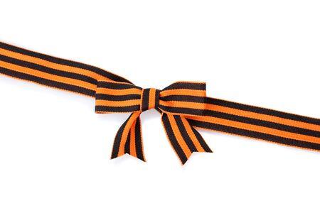 ribbon isolated on white Stock Photo - 13999945