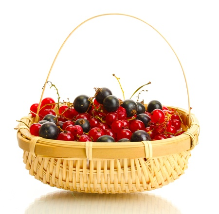ripe berries in basket isolated on white Stock Photo - 14539370