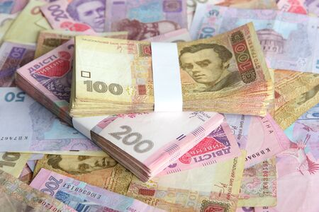 hryvna: Pile of Ukrainian money